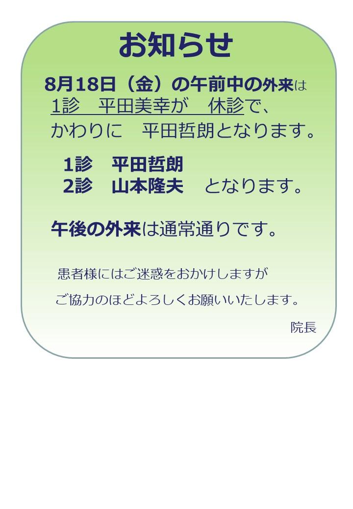 スライド2