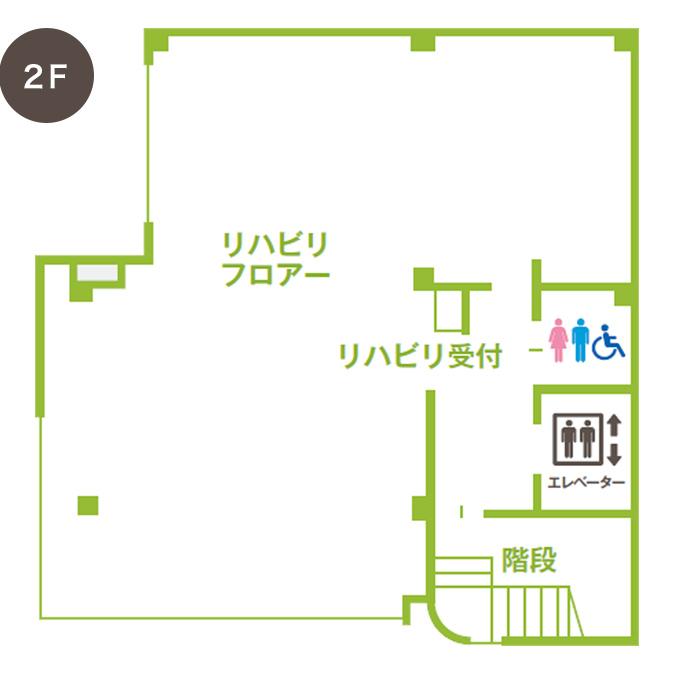 2F/リハビリフロア